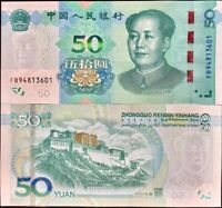 CHINA 50 YUAN 2019 P NEW SPARK SECURITY UNC