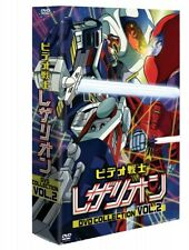 New Video Warrior Laserion DVD Collection Vol.2 Japan DSTD-20317 4988101207473