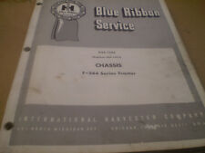 IH INTERNATIONAL TRACTOR SERVICE MANUAL F-544 CHASSIS