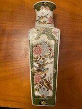 beautiful chines vase