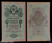 Russia BANKNOTE 10 Rubles 1909