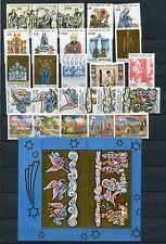 VATICANO 1988 Gomma integra, non linguellato completa ANNO 26 francobolli e fogli