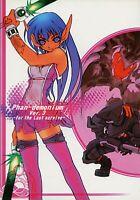 Extra edition Art Book Namaniku ATK Lot of 6 Doujinshi ZIMIJIRIMUSUME 1 to 5