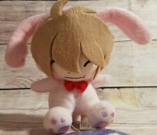 "New ListingOuran High School Host Club Funimation Plush Mitsukuni Haninozuka Pink Bunny 7"""