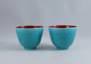 Chinese Collections A Pair Blue Glazed Porcelain Small Cup with ChengHua Mark