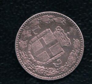 ITALY 2 LIRE 1897 SILVER
