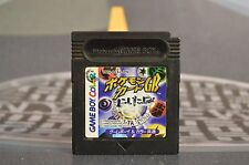 POKEMON TRADING CARD GB GAME BOY COLOR JAP JP JPN GBC GAMEBOY COMBINED SHIPPING