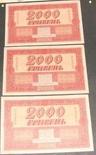 1918 Ukraine 2000 Hryven Banknote X3 Consecutive Serial Numbers BEAUTIFUL UNC