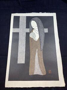 """Signed Kaoru Kawano Japanese Woodblock Print """"Mother And Child"""""""