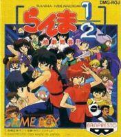 Nintendo GameBoy Spiel - Ranma 1/2: Kakugeki Mondou!! JAP Modul