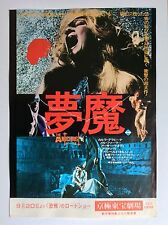 THE ANTICHRIST Japanese Mini Movie Poster Chirashi cult Italian Horror EXORCIST