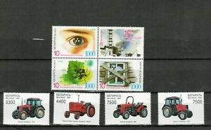 BELARUS two MNH Sets - Tractors / Chernobyl Disaster MNH