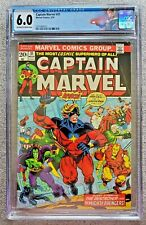 Captain Marvel #31 CGC graded 6.0 FN 1974 Bronze Age 20 cent comic NEW Label