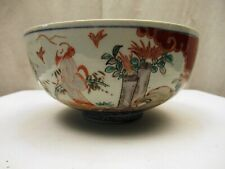 "Antique Chinese Porcelain Bowl Famille Rose Canton Porcelain Collectibles Rare""9"