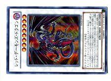 YUGIOH ULTRA RARE N° TDGS-JP041 Dragon Rouge Archdémon RED DEMON DRAGON