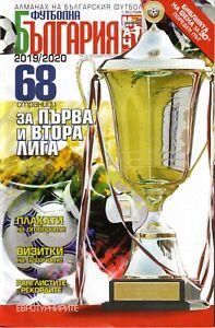 2019 2020 Bulgaria MMatch - Bulgarian Football Season Preview Magazine