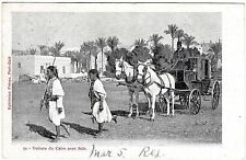 Egyptian Posted Printed Collectable Postcards