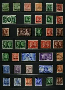TANGIER, KGV - QEII, a collection of 78 stamps for sorting, MM & used condition.