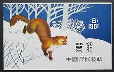 China 1982 Sable Booklet. MNH.