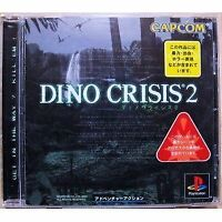USED ​​PS1 PS PlayStation 1 DINO CRISIS2 Japan import