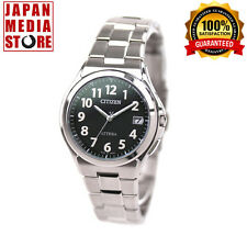 Citizen ATD53-2846 Attesa Eco-Drive Titanium Watch - 100% Genuine from JAPAN
