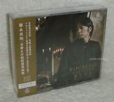 Hideaki Tokunaga Vocalist & Ballade Best Ltd 2-CD+DVD