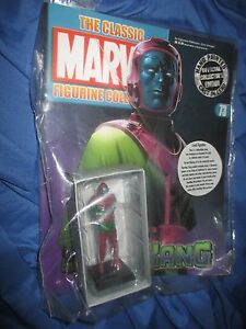 EAGLEMOSS Figure/Magazine #73 KANG/AVENGER Marvel Super Hero Collection Figurine