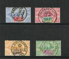 Egypt Tax Stamps x 4