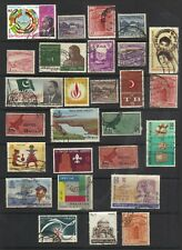 PAKISTAN COLLECTION 25 DIFFERENT (27 STAMPS) MOSTLY FINE USED See Scan & descr