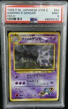Sabrina's Gengar 94 Gym 2 Holo Japanese Pokemon Card PSA 9 Mint