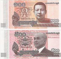 Cambodia 100 & 500 Riels 2014 P-65 P-66 UNC Uncirculated Banknote Set - 2 pcs