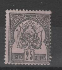 TUNISIE n° 5 neuf sans gomme (*) - C: 75,00 €