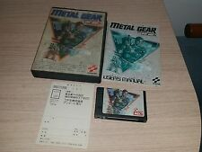 Msx 2 metal gear (konami) 46