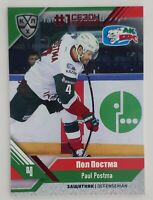 2019 SeReal KHL Leaders 4/5 Paul Postma Parallel Card