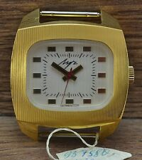 N.O.S RARE Vintage Soviet USSR Russian Watch LUCH cal. 2209