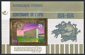 Cambodia C51a-C52 gold sheets,MNH.Michel Bl.59-60. UPU-100,1974.UPU Headquarters