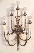 Large 7 Branch Vintage Gilt Wall Light Sconce with Shades