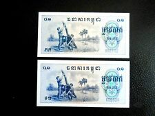 CAMBODIA 1975 0.1 RARE  P-18  UNC.  POL POT REGIME 2 NOTES ,MAY HAVE DIFFERENT #