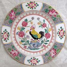 Antique 19th. C.  porcelain famille rose/ jaune Chinese Worchester rooster plate