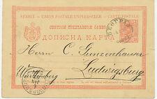 SERBIEN 1892 König Alexander I 10 Pa. Pra.-Auslands-GA-Postkarte FRÜHVERWENDUNG!