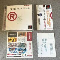 Namco museum encore PS1 Soft  (Sony PlayStation 1) japan NTSC-J