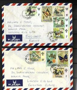 MALAYSIA, SARAWAK BUTTERFIES ISSUE USED ON 2 COVERS TO UK.