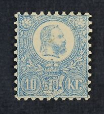 CKStamps: Worldwide Stamps Hungary Scott#10 Mint H OG