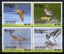 Penrhyn Cook Islands 2018 MNH Birds Birdpex Sandpiper 4v Block Waders Stamps
