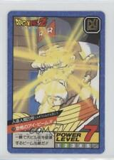 1990 1990s Dragonball Universe Power Level Cards Base #170 1992 Android 19 0b5