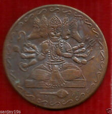 TWO ANNA PANCHMUKHI HANUMAN EAST INDIA CO.TEMPLE TOKEN BIG COIN 45 GM.~ 50MM DIA