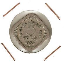 India : 5 Paisa 1959 ( Bombay ) escasa
