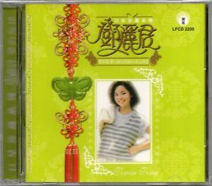 TERESA TENG 鄧麗君 巨星珍藏系列 Melodies Of Love 愛的旋律 MALAYSIA CD RARE NEW SEALED