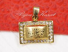 3D Islam Kuran Sure Strass Kettenanhänger Ketten Anhänger 24 Karat vergoldet 1