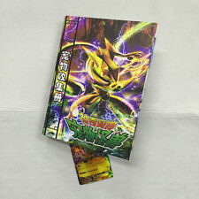 Pokemon 112Pcs Trading Card Binder Album Collection Portfolio Holder Protector